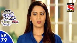 Chalti Ka Naam Gaadi…Let's Go - चलती का नाम गाड़ी...लेट्स गो - Episode 79 - 15th February, 2016