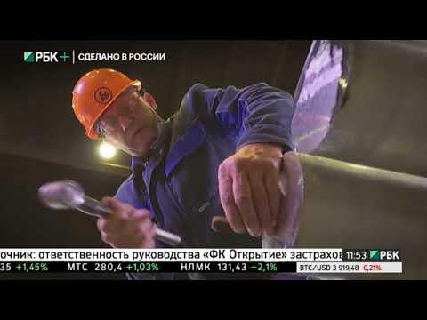 Производство промышленных теплиц из алюминия. Сделано в России РБК