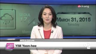 Korea Today Ep799 ON POINT,HEALTH TREND,WHAT'S THE BUZZ