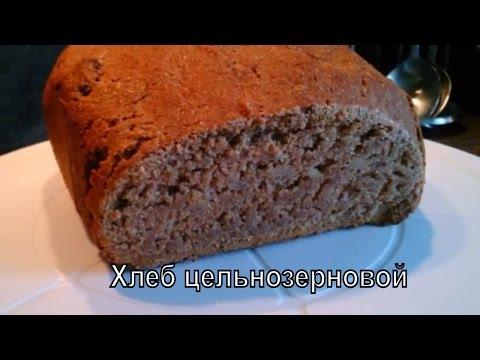 Хлеб цельнозерновой в мультиварке редмонд рецепты пошагово