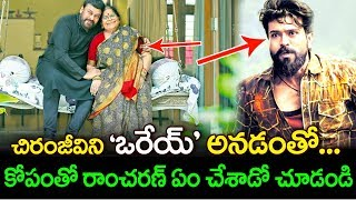 Chiranjeevi Reveals Why His Mother Anjana Devi not With Him | Chiranjeevi Interview | TopTeluguMedia