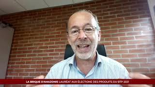 Election des produits du BTP 2021 - BRIQUE D'AMAZONIE
