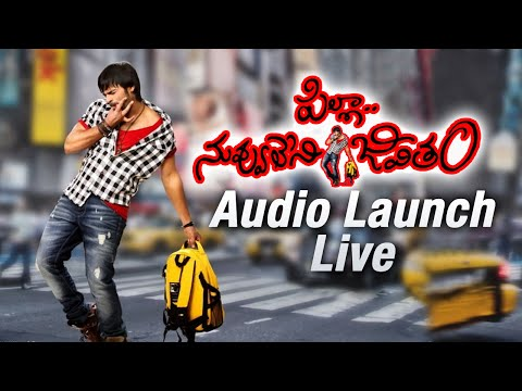 Pilla Nuvvu Leni Jeevitham Movie Audio Launch Live - Sai Dharam Tej, Regina Cassandra