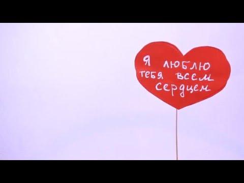 Поздравления с 14 февраля любим 967