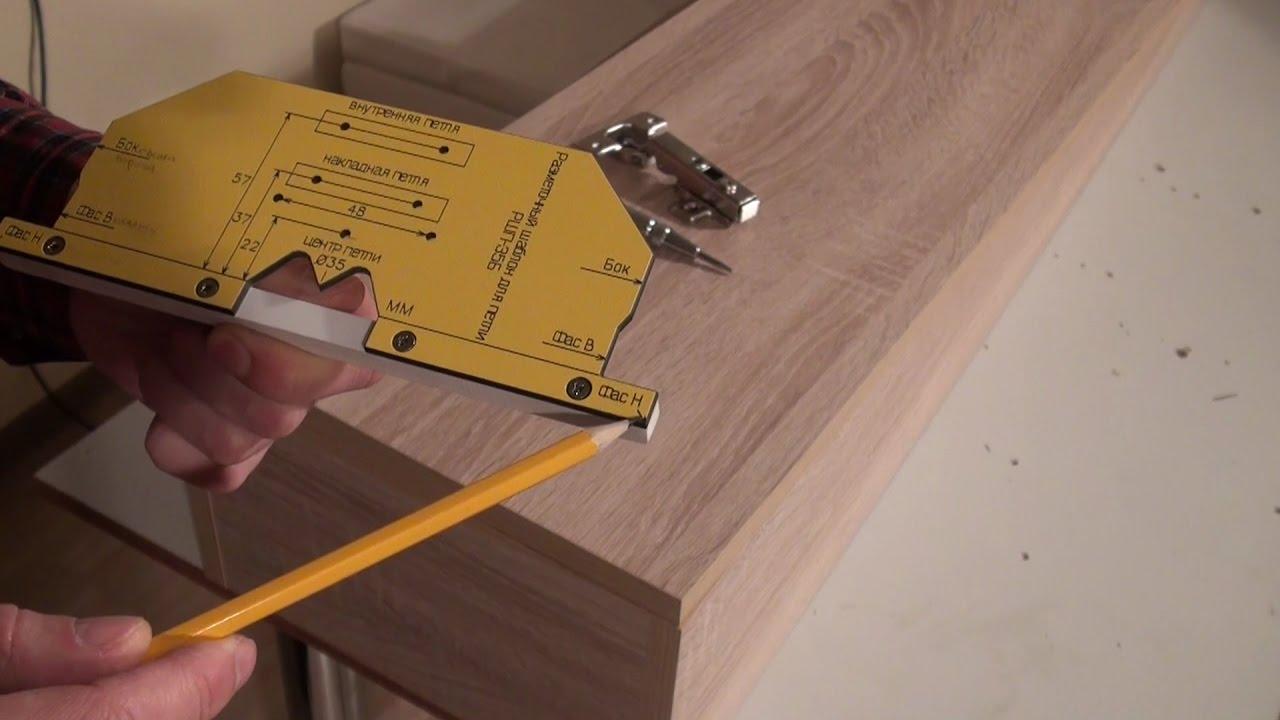 Мебельный шаблон своими руками