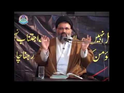 Deen ki bunyad Aqeda hai ya Aamal   دین کی بنیاد عقیدہ ہے یا اعمال؟  Agha Syed Jawad Naqvi