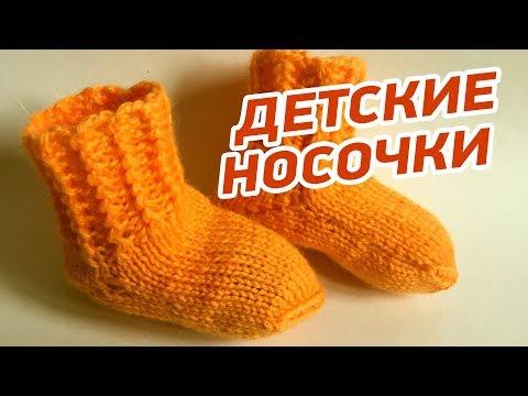 основные преимущества носки спицами видео мастер класс для начинающих ткани предпочтительнее тем