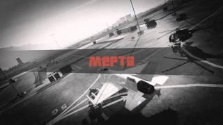"""GTA 5 На PC - Полёты на """"ноже"""" - Часть 1"""