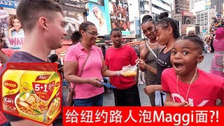 I Made Malaysian Maggi Kari Noodles for Strangers in NYC