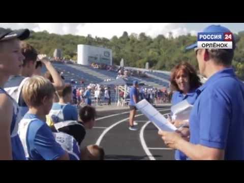 «IV Президентские спортивные игры школьников - 2014»