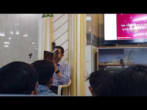 Abathar Halawachi reciting Dua - e - Kumail Ramzan 1439 2018 in Ahmedabad, India