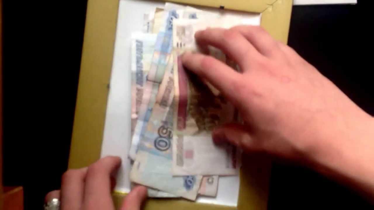 Как сделать дома тайник для денег