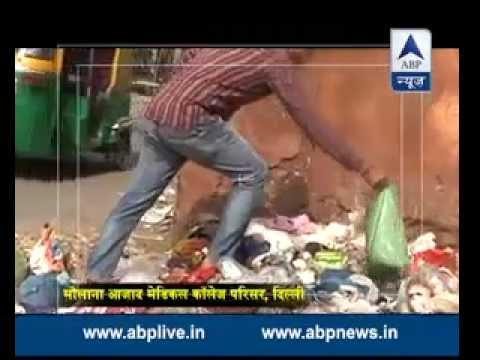 Yeh Bharat Desh Hai Mera: People litter in a medical college and walk away!