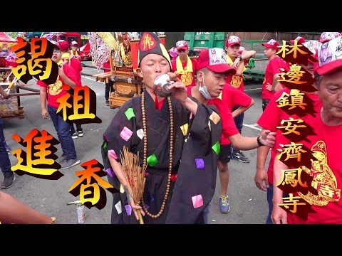 台灣-樂活廟會通