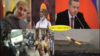19- 08- 19 Daily Latest Video News#Turky #Saudiarabia #india #pakistan #Iran#America