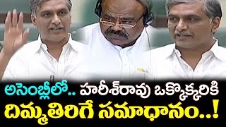 Harish Rao Excellent Speech In Assembly | Irrigation Minister Harish Rao | Top Telugu Media