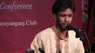RAAG GAOTI BY ALAMGIR PARVEZ- PART ONE