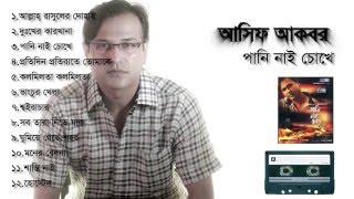 Asif Akbar   Pani Nai Chokhe- (2009)   Full Album Audio Jukebox