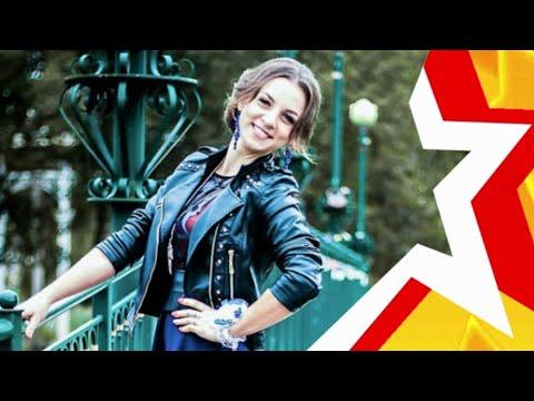 Юлия ТЕРЕШКО - Напиши своей девушке, солдат! (21-й фестиваль армейской песни ЗВЕЗДА 2018 год)