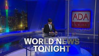Ada Derana World News Tonight | 05th March 2021
