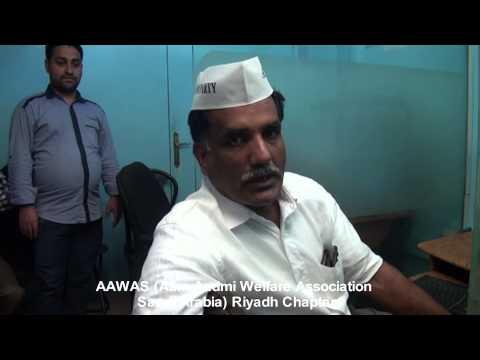 Delhi Election Campaigning Hamza Pookkattil, Tanalur Aawas Saudi Arabia  Aawas Saudi Arabia