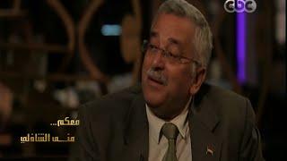 #معكم_منى_الشاذلي | لقاء خاص مع - محمود عباس - رئيس قسم آثار العصر الحديث بوزارة الآثار