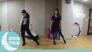 프로듀스101 M&Hent. 오서정 김청하 24시간이모자라 안무연습