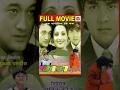 MANN || मन || Nepali Movie || Full Movie