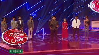 Derana Dream Star ( Season 10 ) | 02nd Episode - 11th April 2021