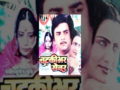 Chutki Bhar Senur video
