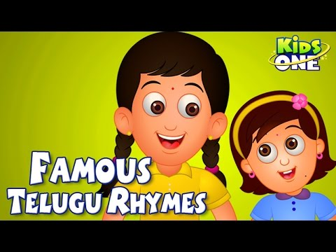 Famous Telugu Rhymes || Back To Back || 3d Animation || Nursery Rhymes Songs video