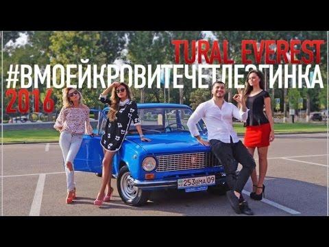 Визбор Юрий - Парень Нос