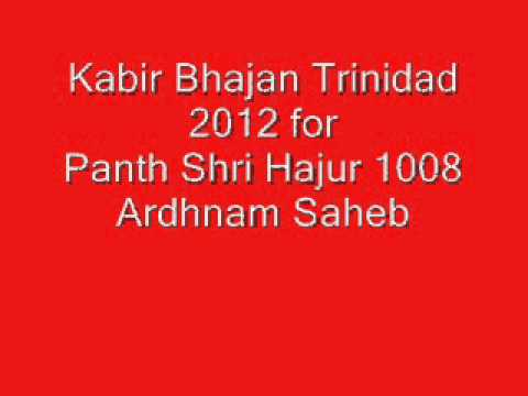 Kabir Bhajan(1) For Panth Shri Hajur Saheb 2012 video