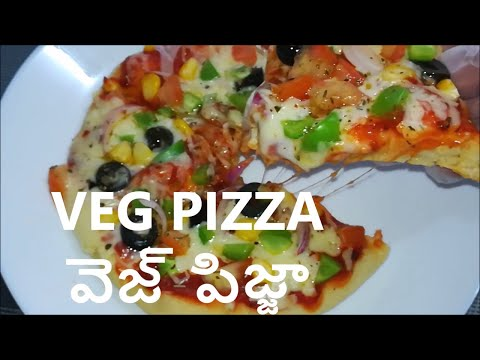 NO OVEN NO YEAST VEG PIZZA IN TELUGU from Food Darbar