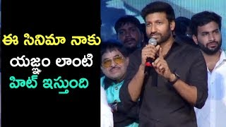 Gopichand Speech @Pantham Movie Audio Launch