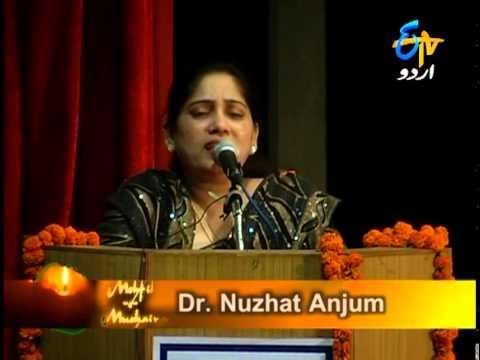 Mehfil-e-mushaira - Lucknow - Kaifi Azmi video
