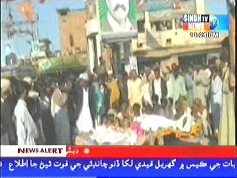 Khipro Sindh Tv News Khipro Je Preeme Jorn Ja Lash 4 Dehn Khan Payal Part 4.mpeg video