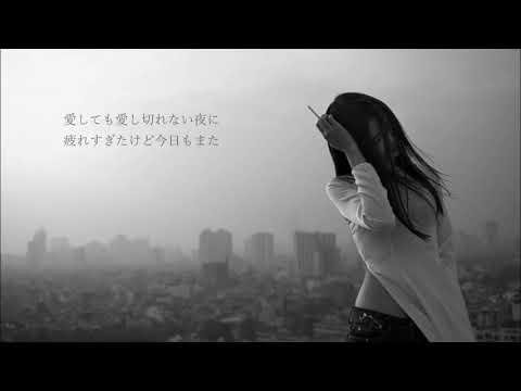 情熱 -   Ms OOJA