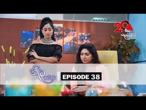 Neela Pabalu Sirasa TV 11th July 2018 Ep 38 [HD]
