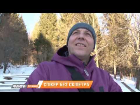 Андрей Парубий, которого вы не знали. Эксклюзивные съемки и интервью. Факты недели 19.03