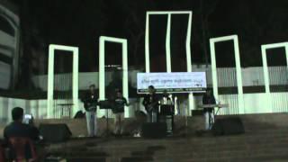 Amar Bangladesh (Vagabond)