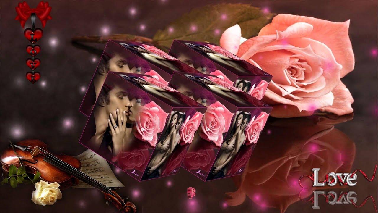 Gheorghe Zamfir Love Story Free Download