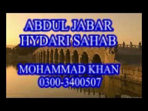 Qari abdul Jabar Hydari Old Album Taqreer video