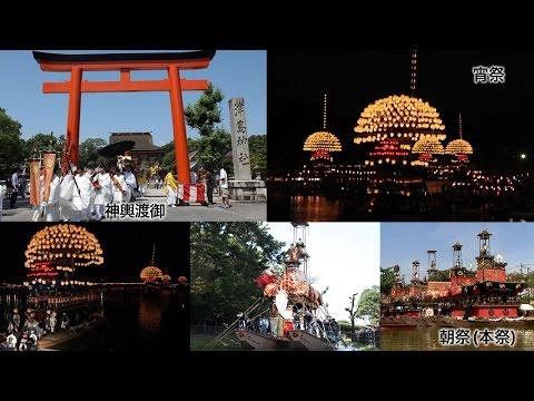 尾張津島天王祭(2010)