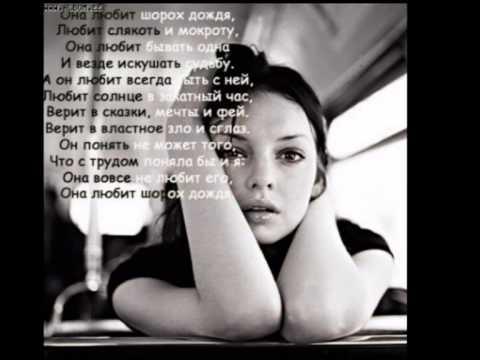 Света - Коктейль «Депрессия»