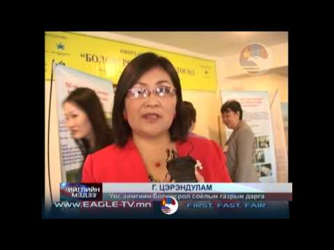 www.EAGLE-TV.mn 2010.03.03 ���� ���� �����������