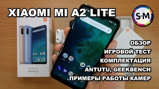 Обзор Xiaomi Mi A2 Lite. Игры, камеры, посмотрим всё!