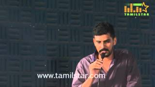 Joker Movie Audio Launch Part 2