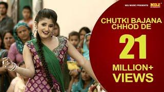 New Haryanvi Song Chutki Bajana Chhod De FullSong Latest Haryanvi Songs Anjali Raghav