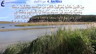 An Nisa- One of the World's Best Quran Recitation in 50+ Languages- Davut Kaya -Open the subtitle